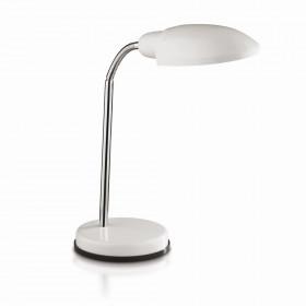 Лампа настольная Odeon Light Kirbo 2326/1T
