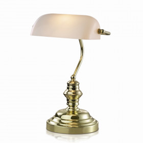 Лампа настольная Odeon Light Tres 2225/1T