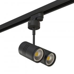 Трековый светильник Lightstar Asta Rullo 3 594017+214447