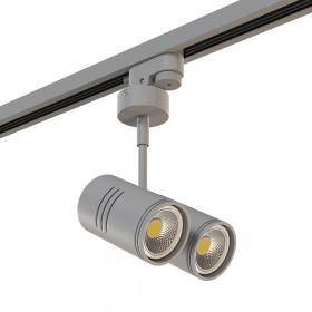 Трековый светильник Lightstar Asta Rullo 3 594019+214449
