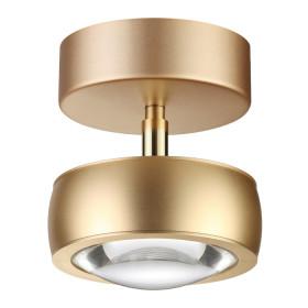 Светильник потолочный Odeon Light Ottico 3874/10CL