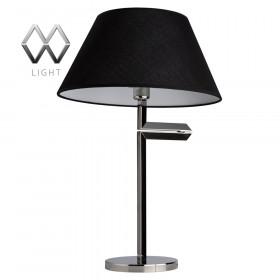 Лампа настольная MW-Light Редиссон 630030201