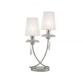 Лампа настольная Mantra Sophie Plata 6306