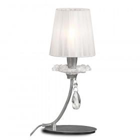 Лампа настольная Mantra Sophie Plata 6307