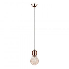 Люстра Britop Bulb Copper 2810113
