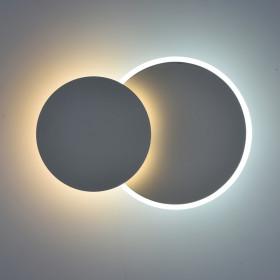 Светильник настенный DeMarkt Круз 637028102