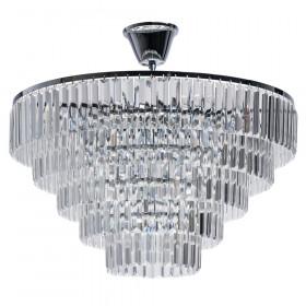 Светильник потолочный MW-Light Аделард 4 642013008