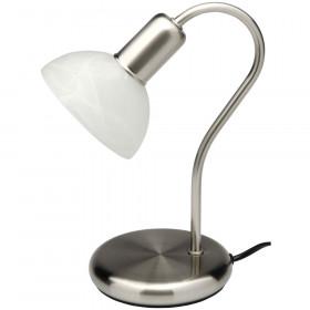 Лампа настольная Brilliant Pearl 67347/75