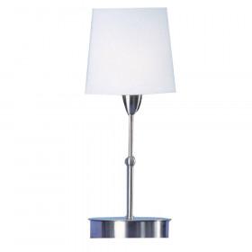 Лампа настольная Globo Prima 6841