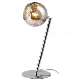 Лампа настольная Brilliant Jewel G70747/20