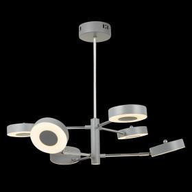 Светильник потолочный Freya Gabby FR6009PL-L66GR