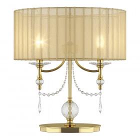 Лампа настольная Lightstar Paralume 725923