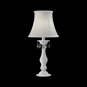 Лампа настольная Osgona Princia 726911