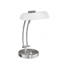 Лампа настольная Eglo Bastia 87688