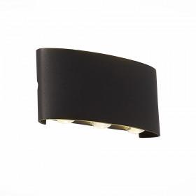 Уличный настенный светильник ST-Luce Bisello SL089.401.06