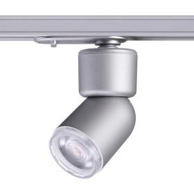 Трековый светильник Novotech Fino 358291