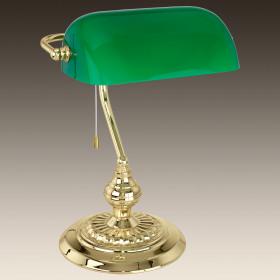 Лампа настольная Eglo Banker 90967
