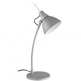 Лампа настольная Brilliant Jenny 92604/11