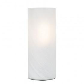 Лампа настольная Brilliant Robin 92900/94