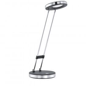 Лампа настольная Eglo Gexo 93076
