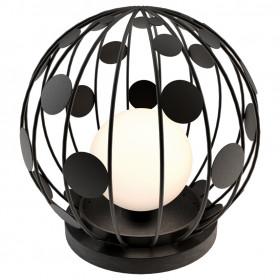 Уличный декоративный светильник Eglo Terrico 94335