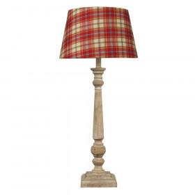 Лампа настольная Brilliant Abby 94830/71