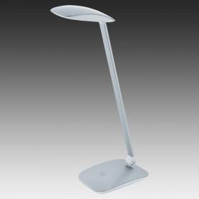 Лампа настольная Eglo Cajero 95694