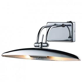Подсветка для картины N-Light 957/2G9 Chrome