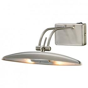 Подсветка для картины N-Light 957/2G9 Satin Chrome