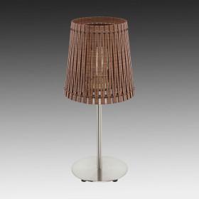 Лампа настольная Eglo Sendero 96203