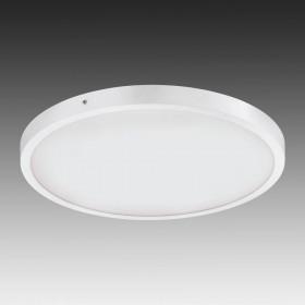 Светильник потолочный Eglo Fueva 1 97266