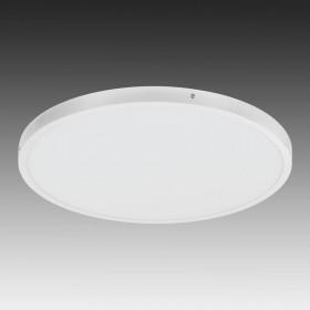 Светильник потолочный Eglo Fueva 1 97275