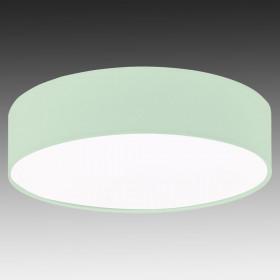 Светильник потолочный Eglo Pasteri-P 97376