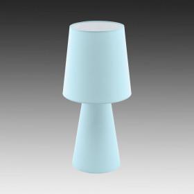 Лампа настольная Eglo Carpara 97432