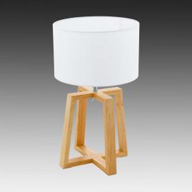 Лампа настольная Eglo Chietino 1 97516