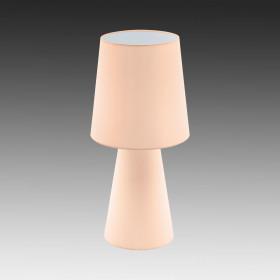 Лампа настольная Eglo Carpara 97567