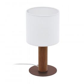 Лампа настольная Eglo Concessa 3 97681