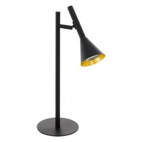 Лампа настольная Eglo Cortaderas 97805
