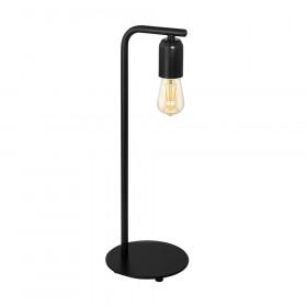 Лампа настольная Eglo Adri 3 98065
