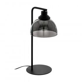 Лампа настольная Eglo Beleser 98386