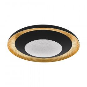 Светильник потолочный Eglo Canicosa 2 98527