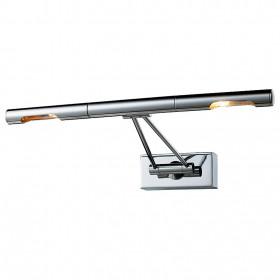 Подсветка для картины N-Light 9953/2*20W Chrome