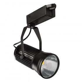 Трековый светильник Arte Ricordo A6330PL-1BK