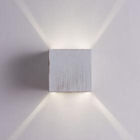 Уличный настенный светильник Arte Rullo A1414AL-1WG