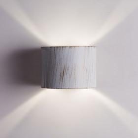 Уличный настенный светильник Arte Rullo A1415AL-1WG