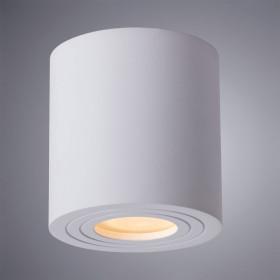 Светильник точечный Arte Galopin A1460PL-1WH