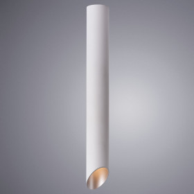 Светильник точечный Arte Pilon-Silver A1537PL-1WH