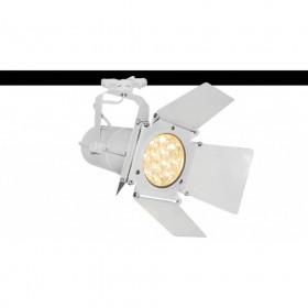Трековый светильник Arte Obiettivo A6312PL-1WH