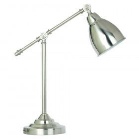Лампа настольная Arte Braccio A2054LT-1SS