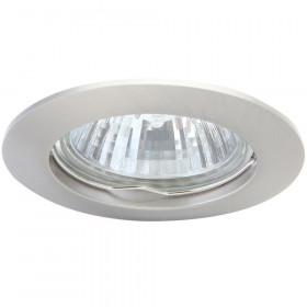 Светильник точечный Arte Basic A2103PL-3SS